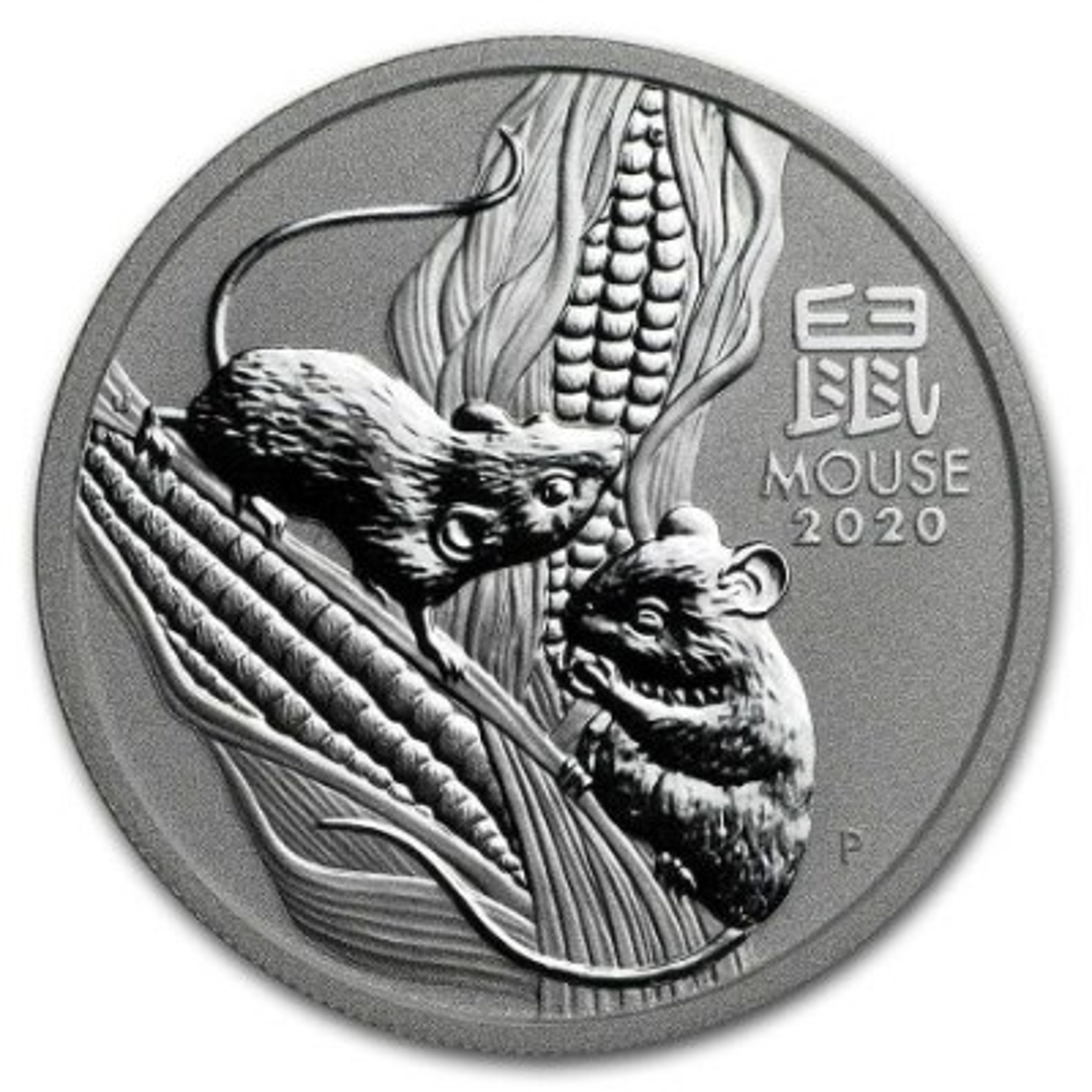 1/2 Troy ounce zilveren munt Lunar 2020 - voorkant