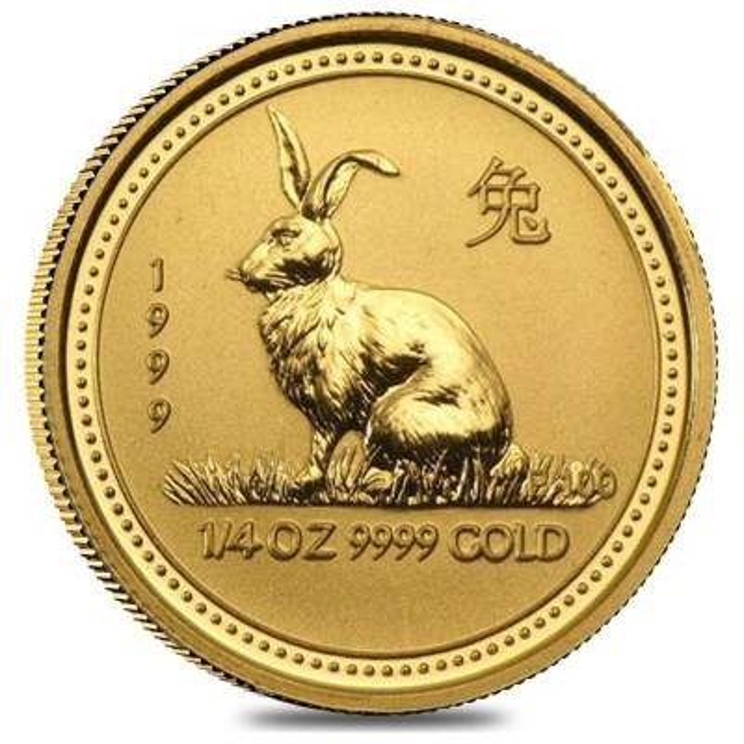 1/4 Troy ounce gouden munt Lunar 1999