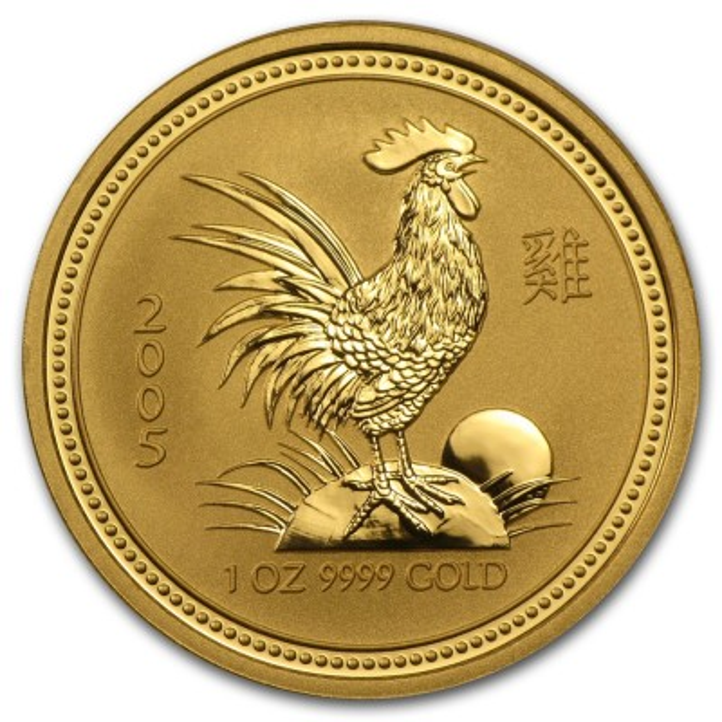 1 Troy ounce gouden munt Lunar 2005