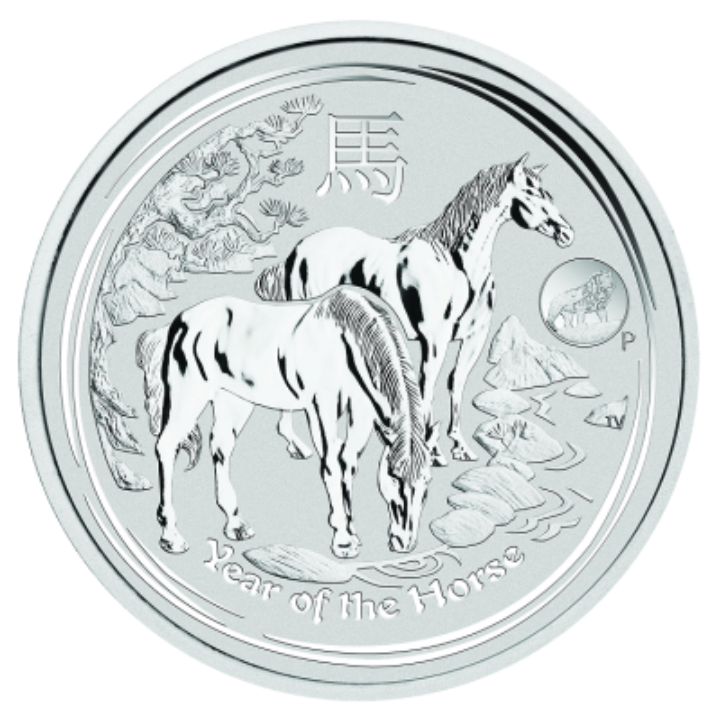 Privymark 1 ounce zilver Lunar munt 2014