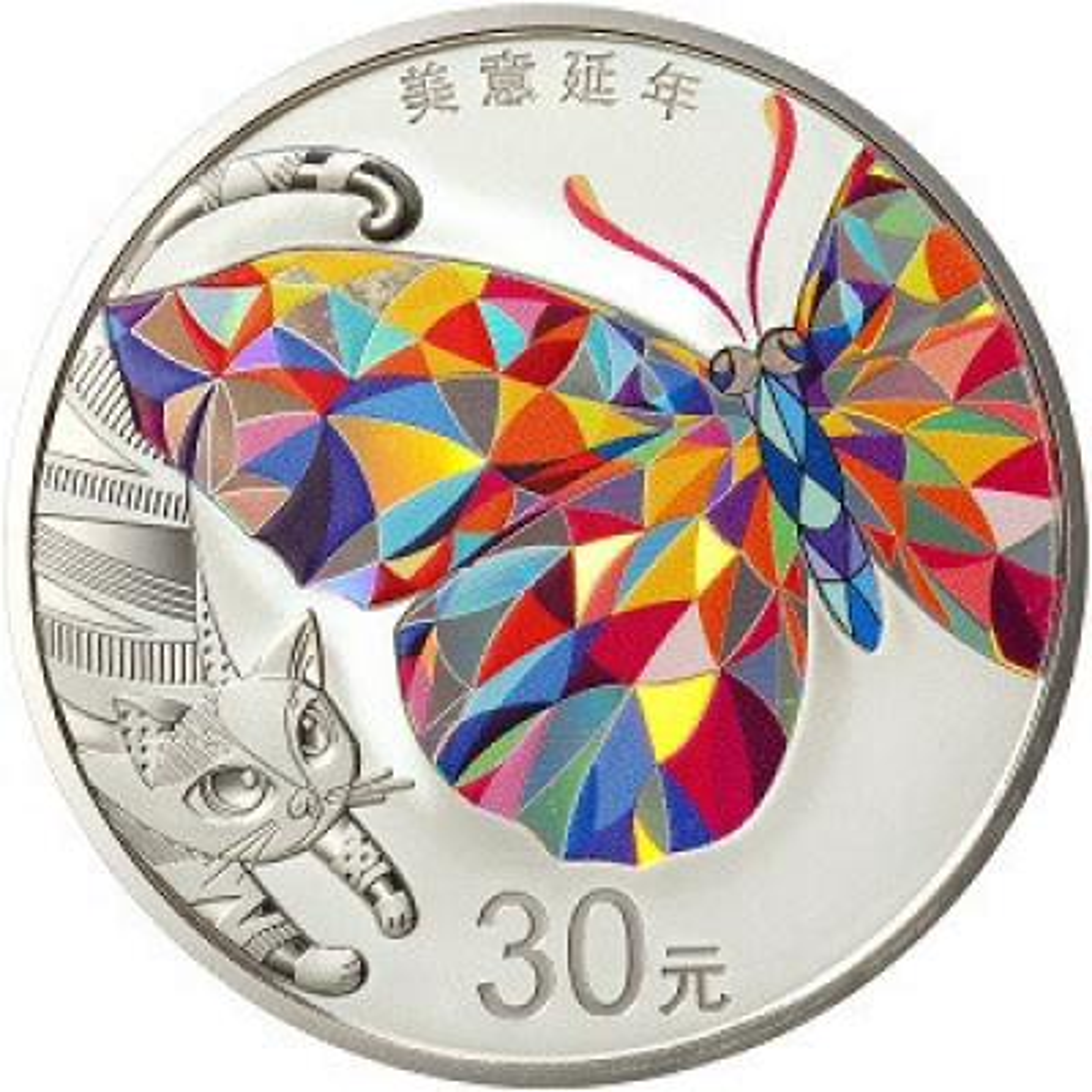 Zilveren munt gunstige cultuur levensduur 2021 proof