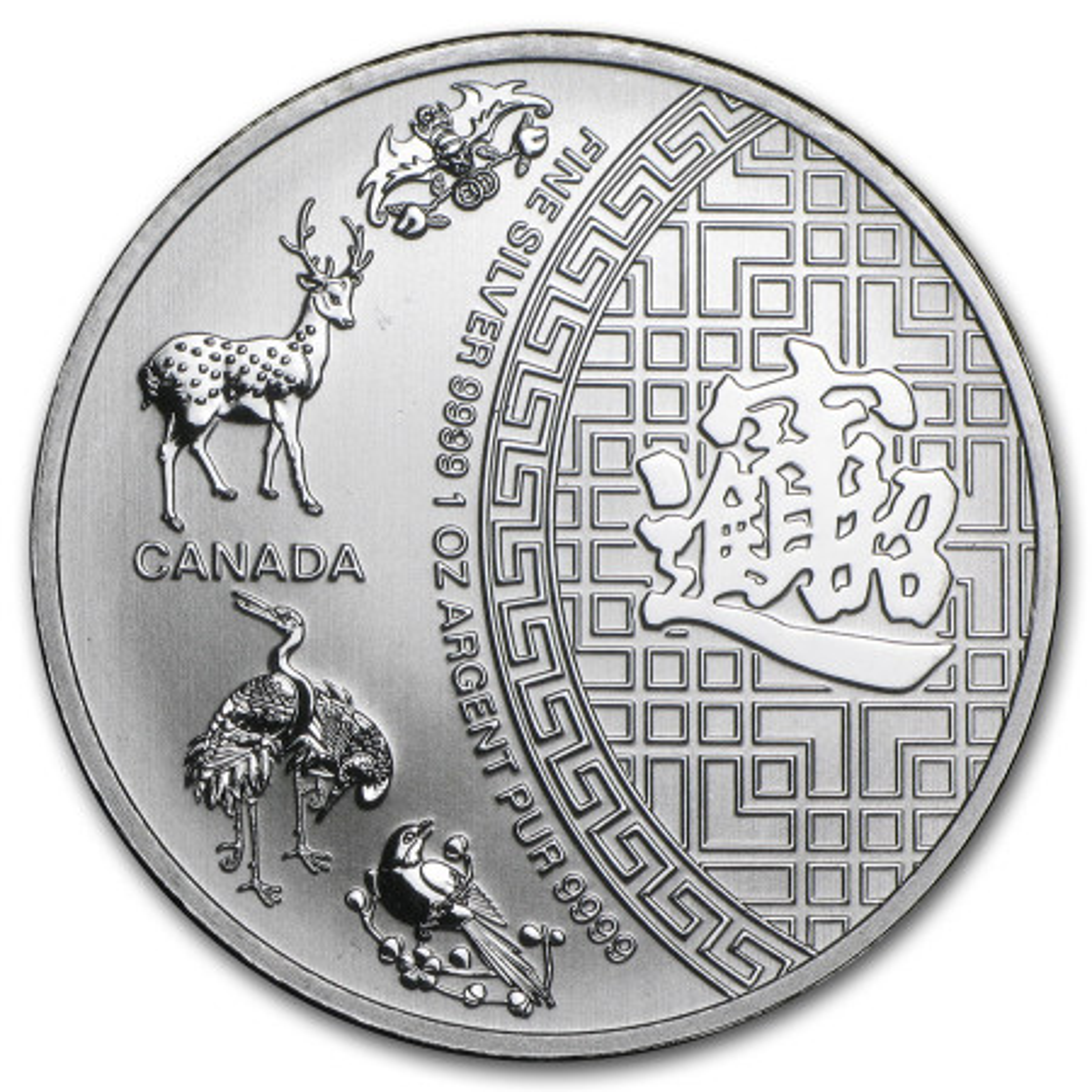 1 troy ounce zilveren munt five blessings