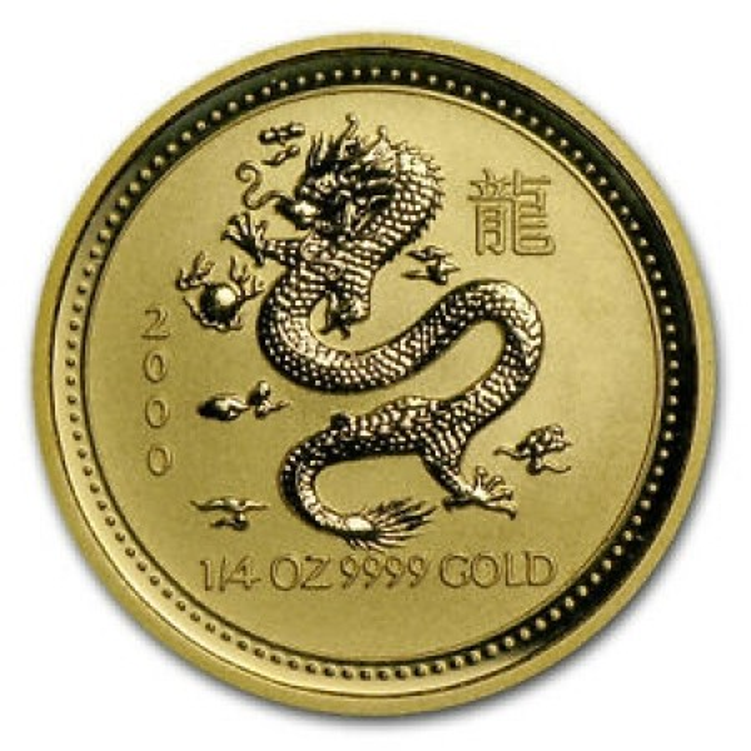 1/4 Troy ounce gouden munt Lunar 2000