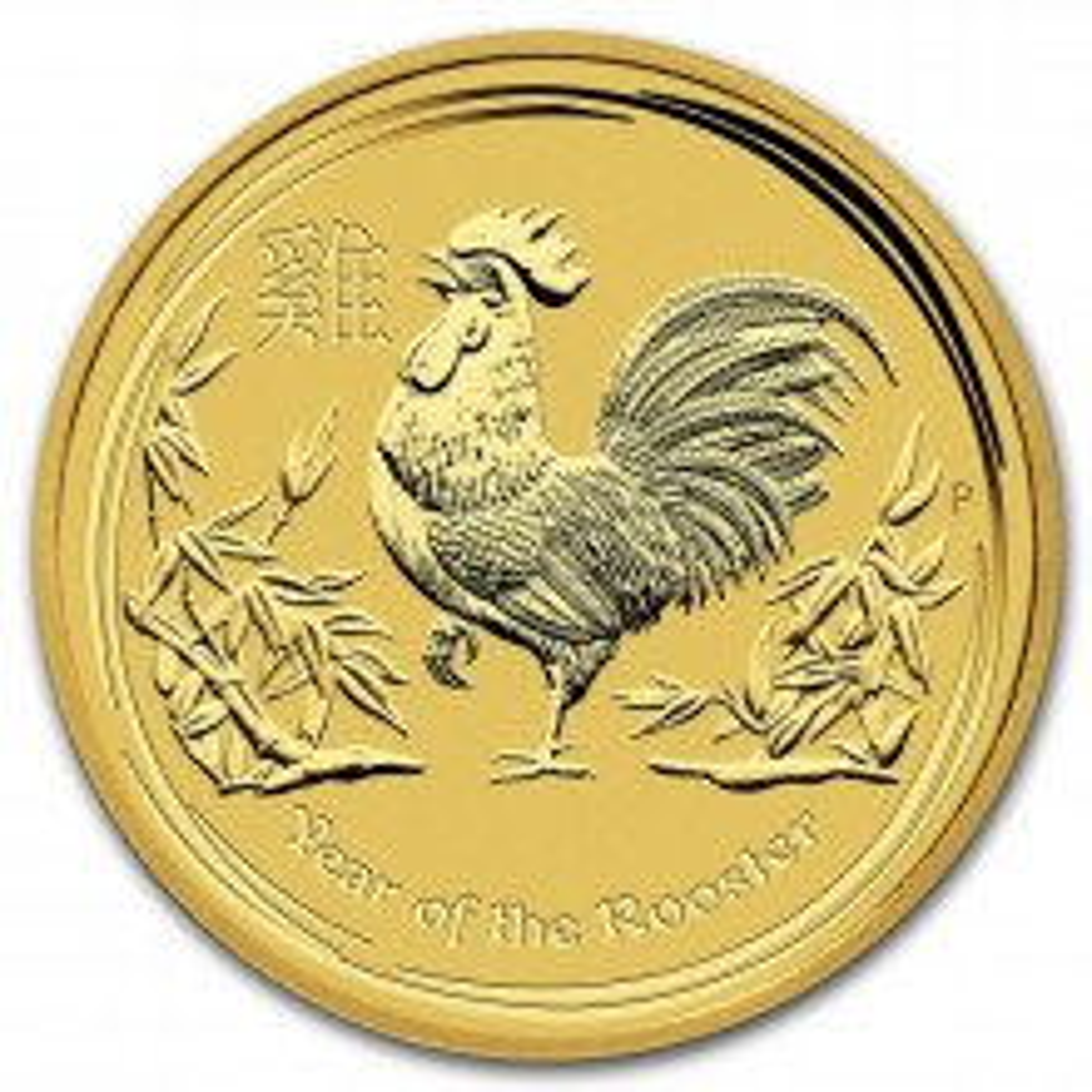 1 kilogram gouden Lunar munt 2017 - jaar van de haan