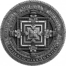 2 Troy ounce Ancient Calendars - The Kalachakra Mandala 2019
