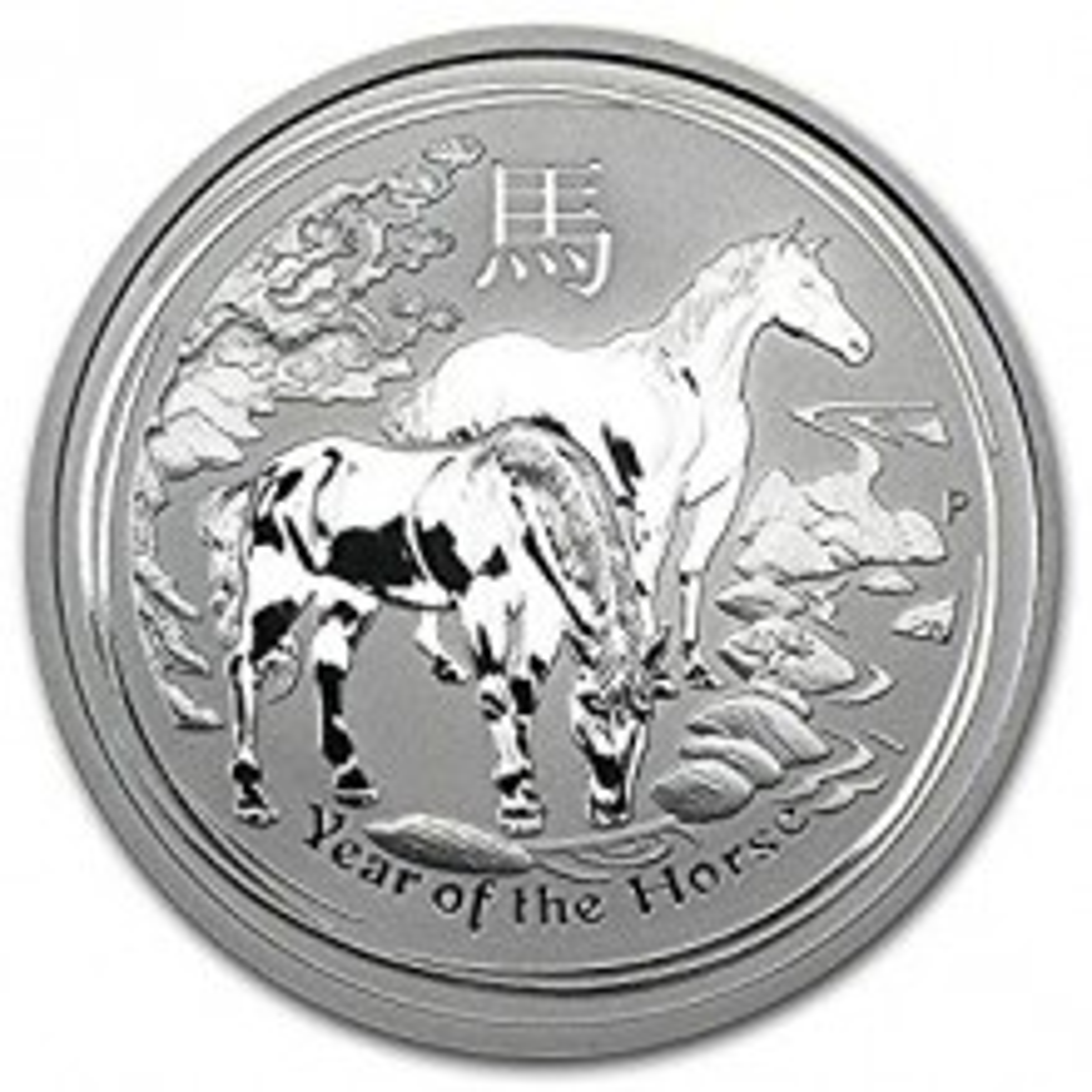1 Troy ounce zilveren munt Lunar 2014
