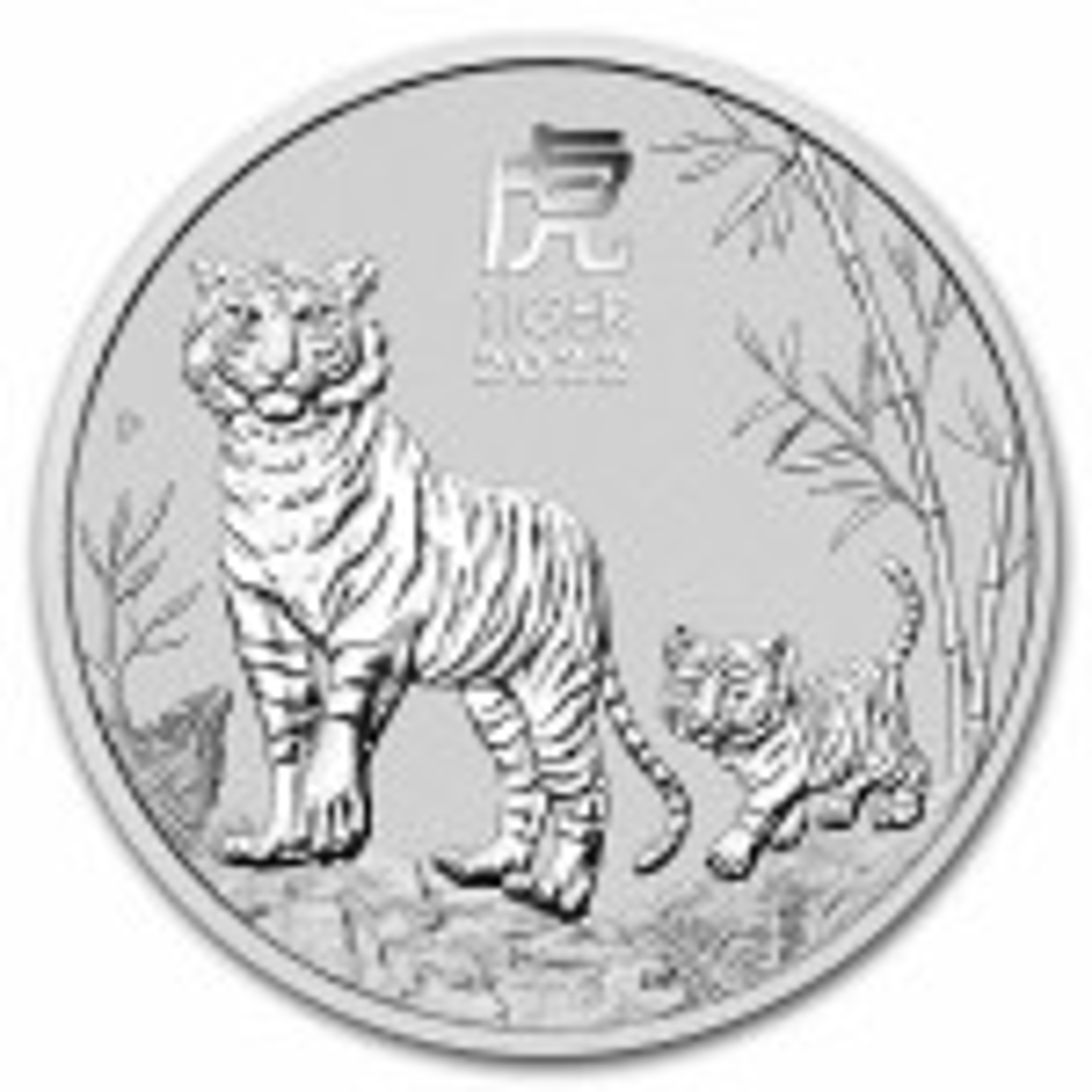 1 Kilogram zilveren munt Lunar 2022