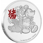 1 Troy ounce zilveren munt Disney Lunar Year of the Pig 2019