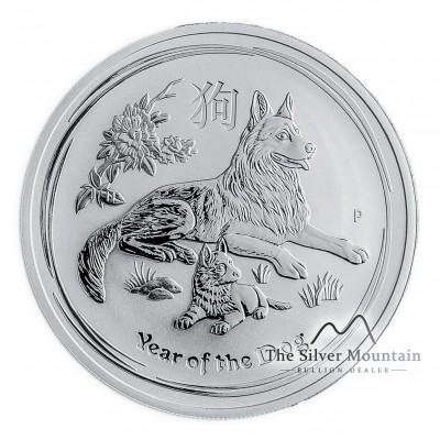 2 troy ounce silver coin Lunar 2018 - year of the dog