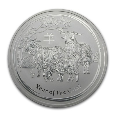 10 troy ounce silver coin Lunar 2015 - year of the goat