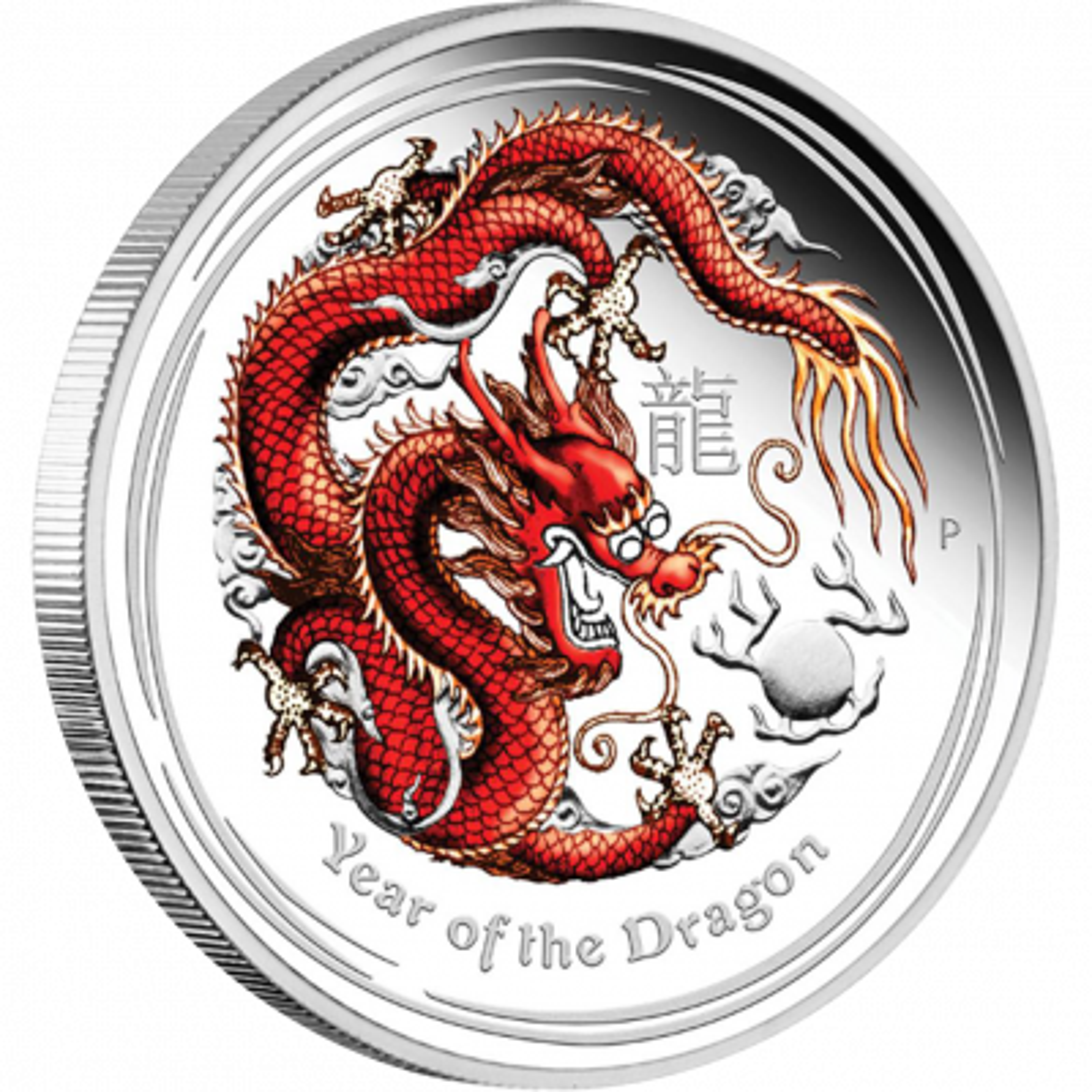 Lunar silver kilo coin 2012 Year of the Dragon in color
