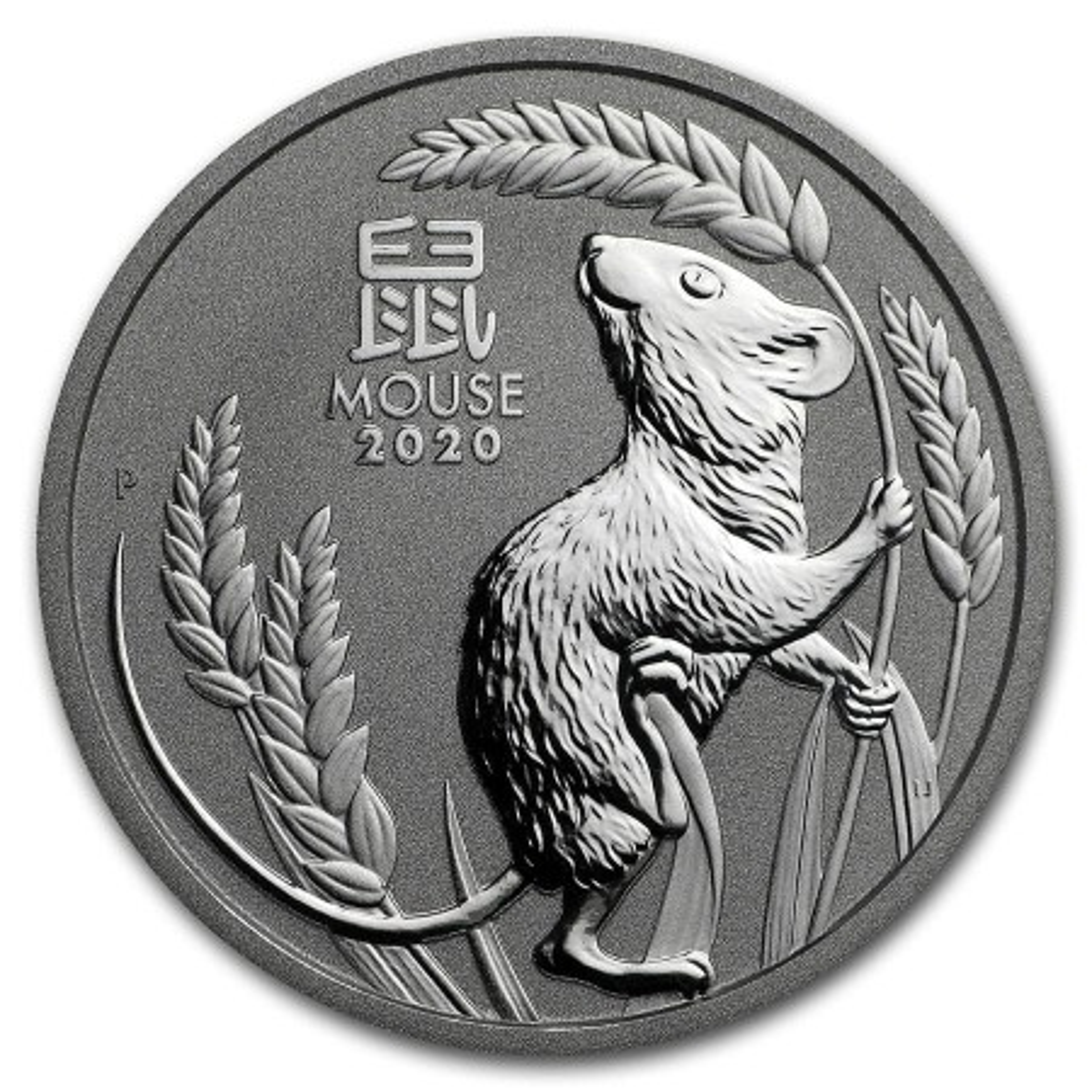 1 troy ounce platinum coin lunar