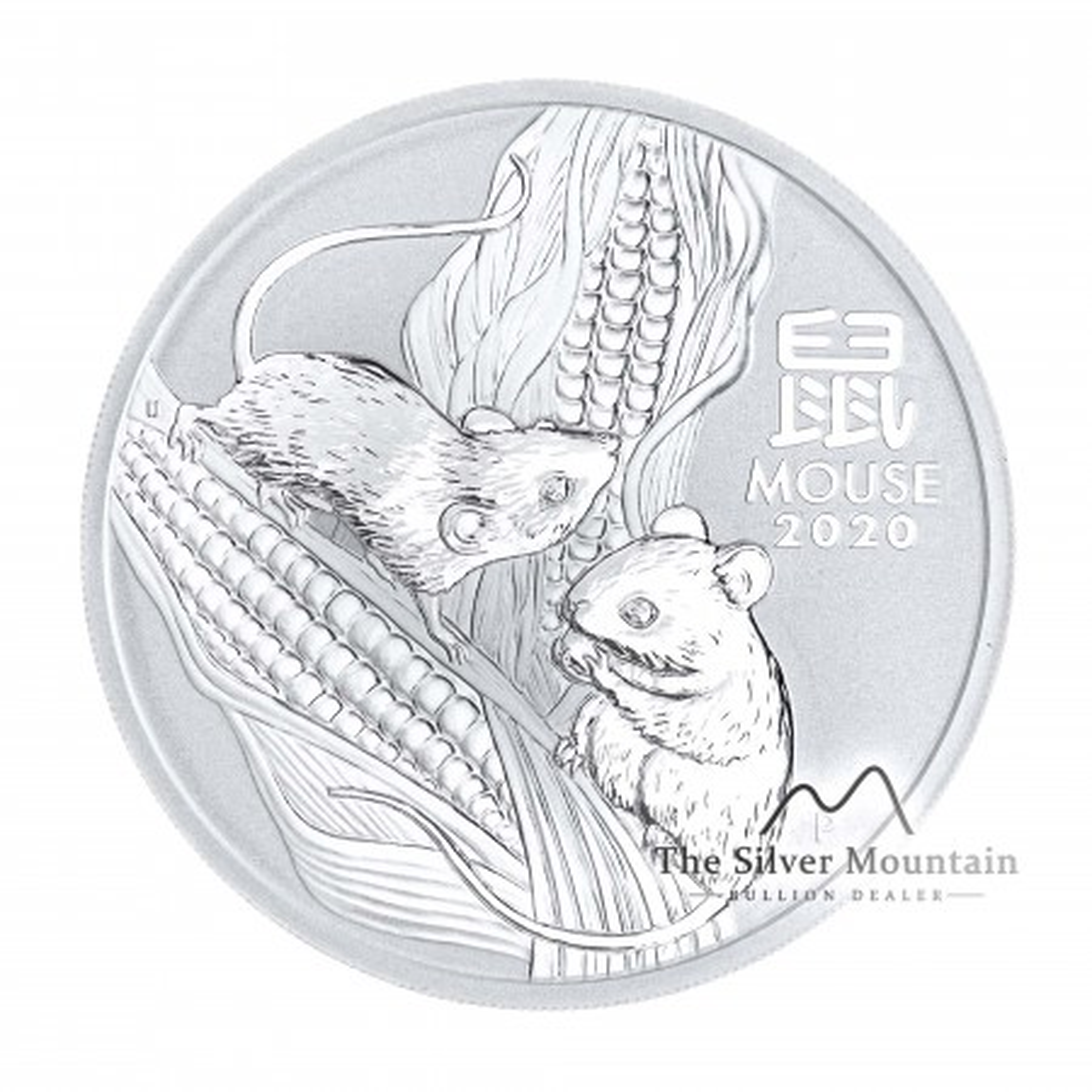 Zilveren Lunar munt jaar van de muis - 5 troy ounce 2020 - Lunar III serie