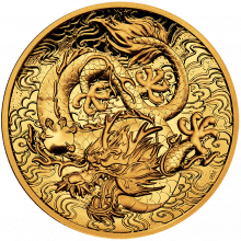 2 troy ounce gold coin myths and legends dragon 2021 Proof