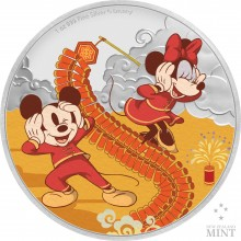 1 Troy ounce silver coin Disney Lunar year of the mouse – Prosperity 2020