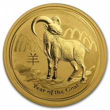 1 Troy ounce gold Lunar coin 2015 - year of the goat