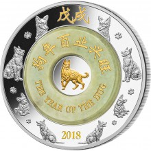 2 Troy ounce silver coin Lunar Dog Jade Laos 2018