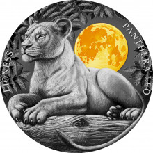 2 troy ounce silver coin lioness 2021