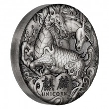2 troy ounce silver coin Qi Lin Unicorn Antique Finish 2018