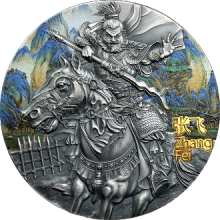 3 troy ounce silver coin Zhang Fei Antique Finish 2020