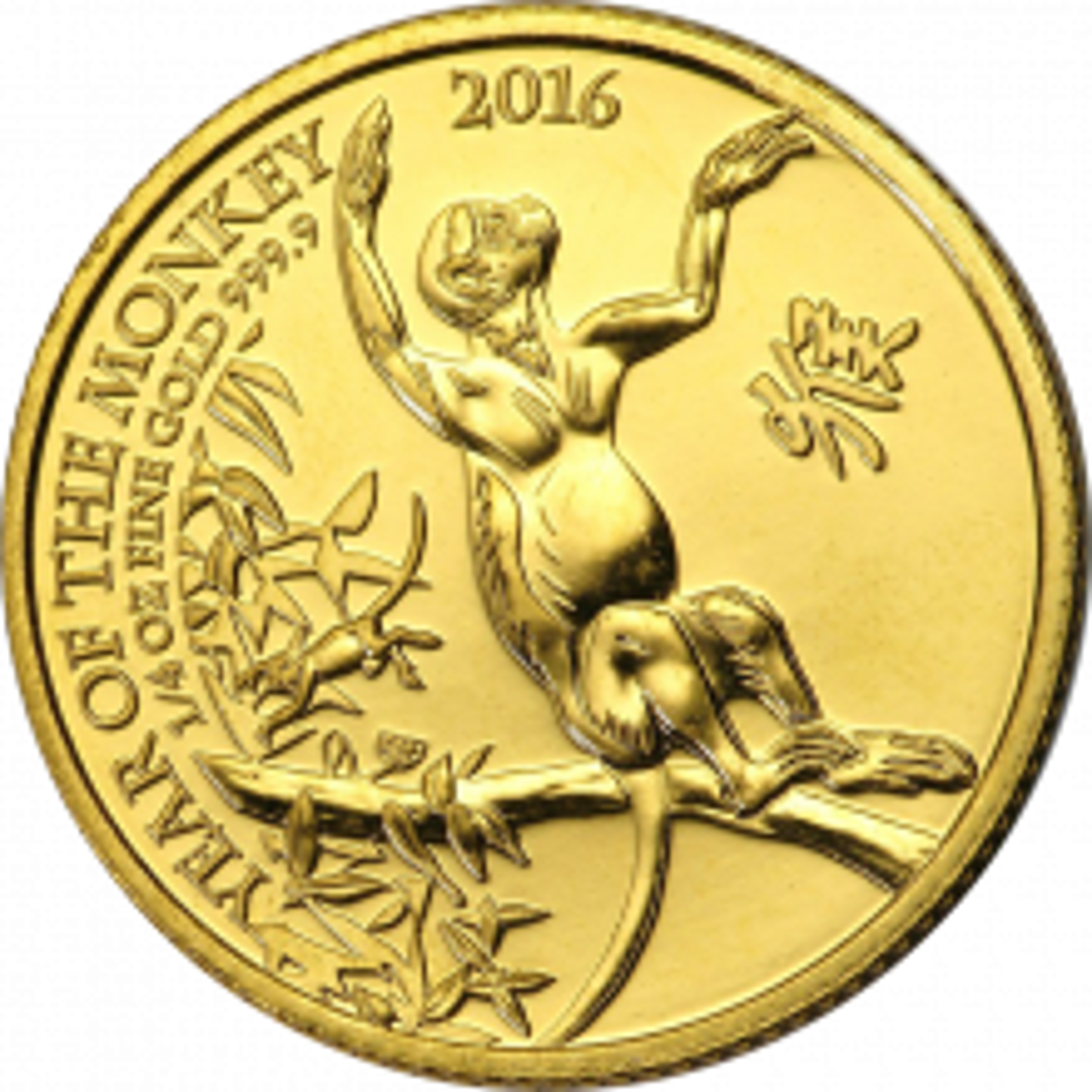 1 Troy ounce gouden munt UK Lunar 2016