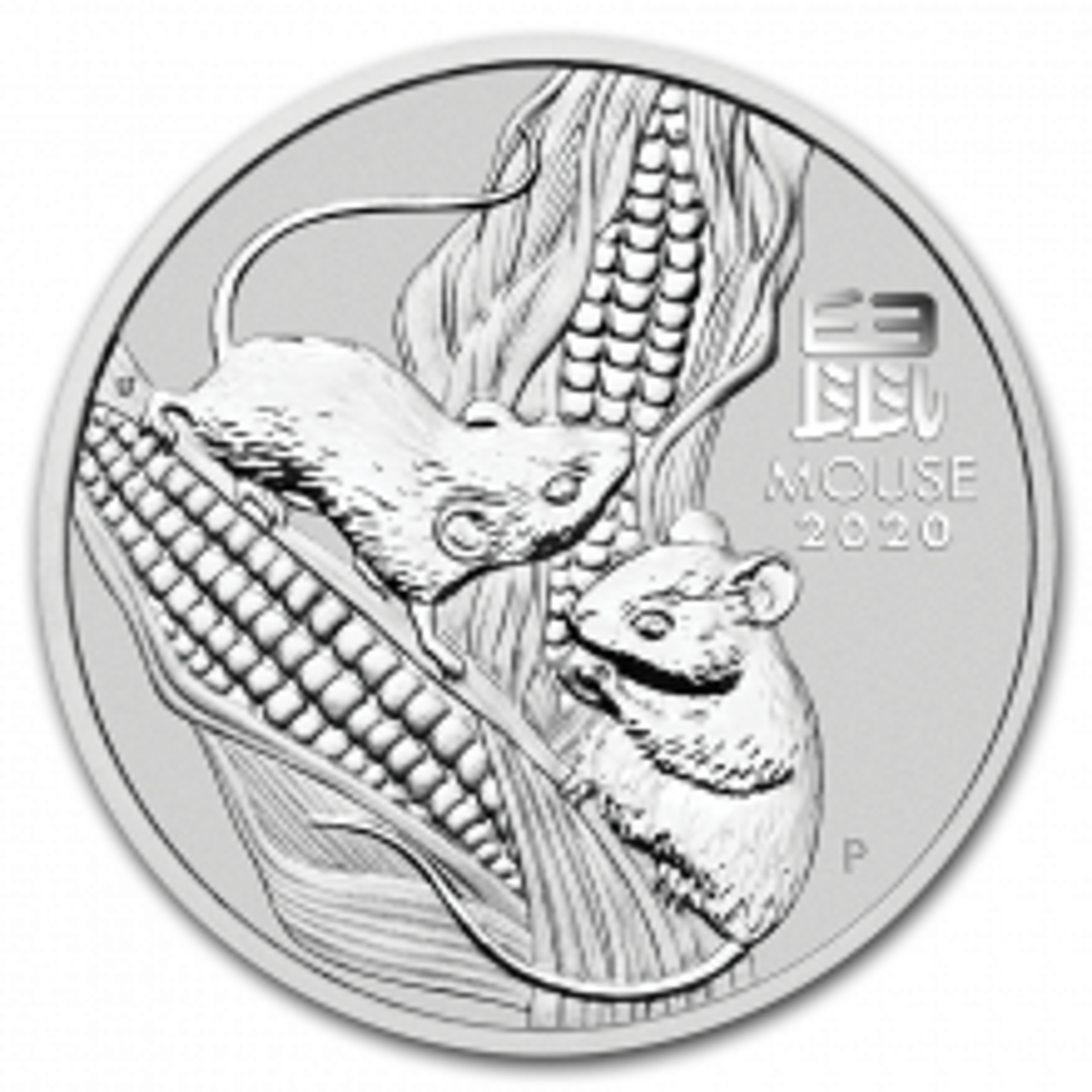 1 Kilogram silver coin Lunar 2020