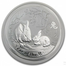 2 Troy ounce silver Lunar coin 2017 - year of the rooster