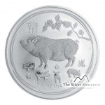 10 troy ounce silver Lunar coin 2019 - year of the pig