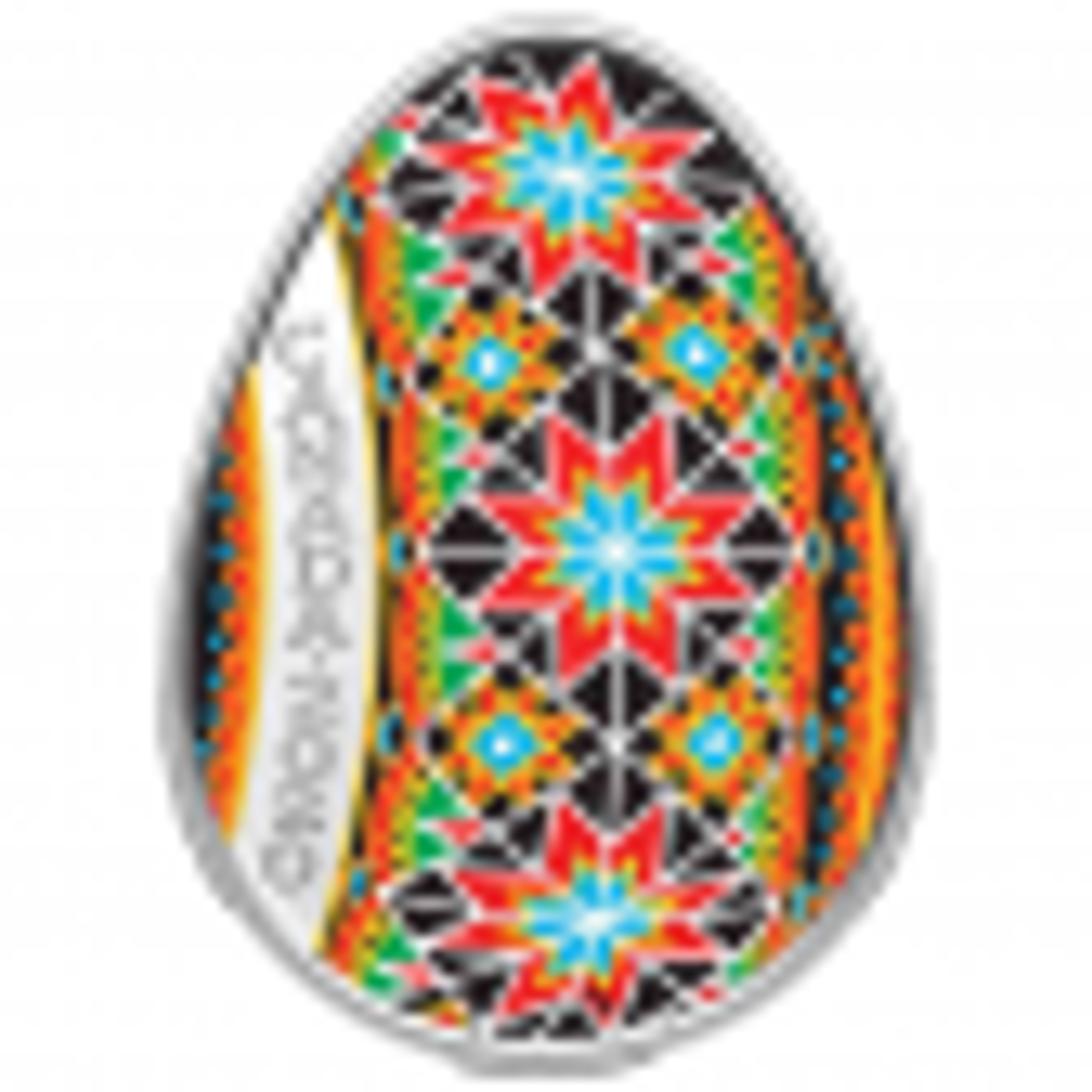 1 Troy ounce silver coin Pysanka Egg 2020 Proof